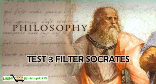 TEST 3 FILTER SOCRATES