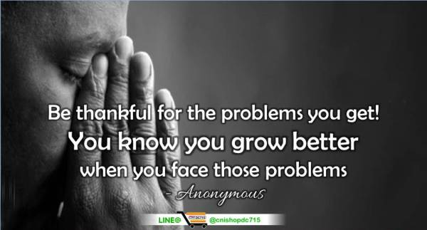 Be thankful for the problems you get
