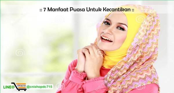 7 Manfaat Puasa Untuk Kecantikan