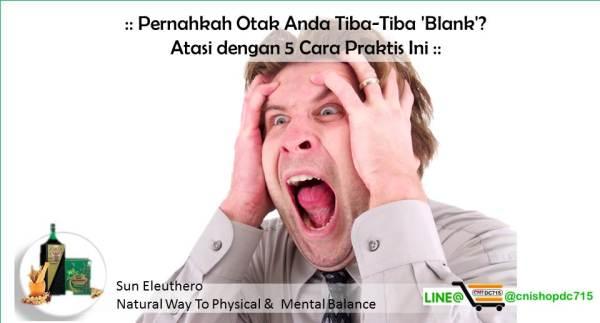Pernahkah Otak Anda Tiba-Tiba 'Blank'