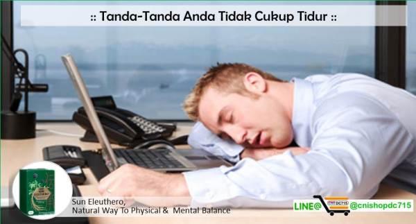Tanda-Tanda Anda Tidak Cukup Tidur