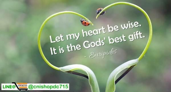 Bersyukurlah Atas Karunia Yang Diberikan Kepada Tuhan