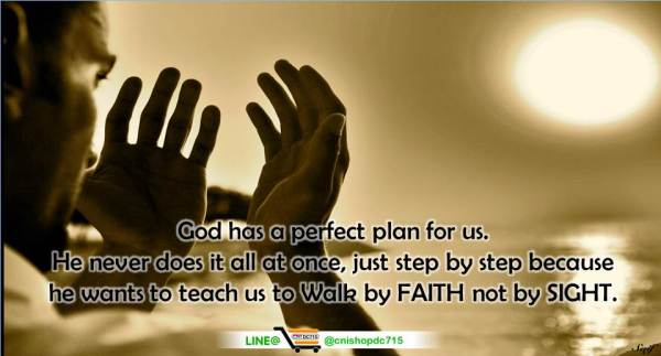 Rahasia Doa yang Dikabulkan Tuhan