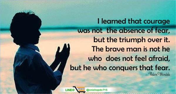 Berdoalah Tidak Sekadar Untuk Kemenangan