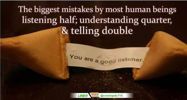 Luangkan Waktu Untuk Mendengar
