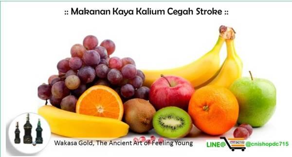 Makanan Kaya Kalium Cegah Stroke