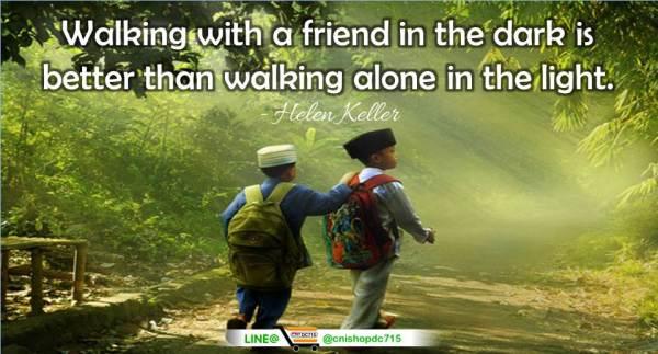 Sahabat dan Keterbatasan Mereka